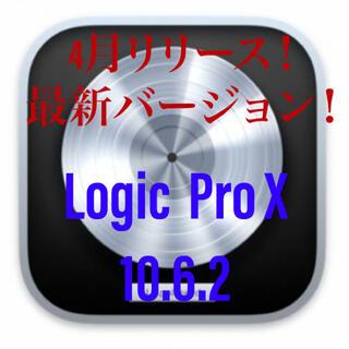アップル(Apple)のアップデート保証!4月最新版!Logic  Pro X10.6.2等 2点!(PC周辺機器)