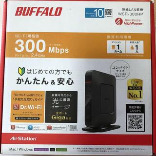 Buffalo - BUFFALO 無線LAN親機 WSR-300HP