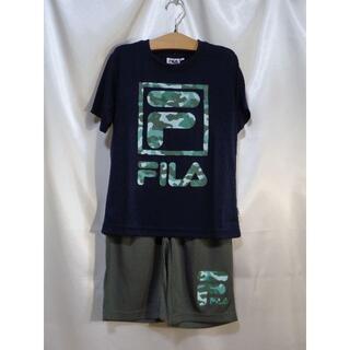 フィラ(FILA)の<№1919>(140cm)★FILA(フィラ)★吸汗速乾・セットアップ(Tシャツ/カットソー)
