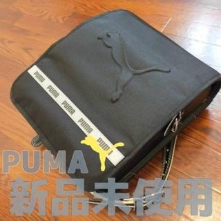 プーマ(PUMA)の新品未使用★ PUMAランドセルカバーとランドセルセット(ランドセル)