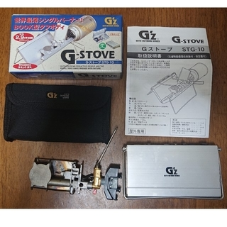 新富士バーナー - Sotoソト G'z Gストーブ STG-10 CB缶ガスバーナー