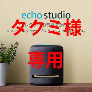 【2台購入割有】Echo Studio エコースタジオ スマートスピーカー
