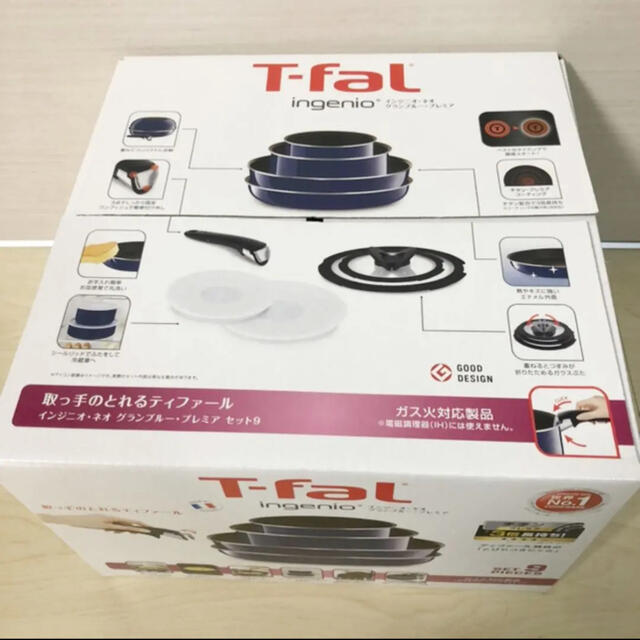 T-fal(ティファール)の値下げ⭐︎T-faL*インジニオ・ネオ*グランブルー・プレミア*セット9* インテリア/住まい/日用品のキッチン/食器(鍋/フライパン)の商品写真