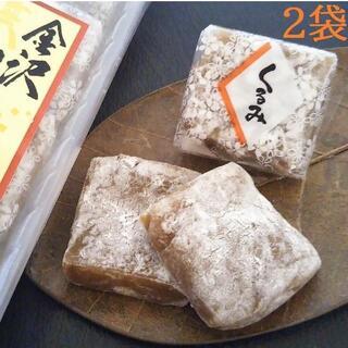金沢 くるみゆべし 10枚入 2袋 お餅 和菓子(菓子/デザート)
