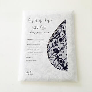 mina perhonen - ミナペルホネン 風呂敷  アクアドロップ ちょうむすび