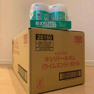 キシリトールライムミントボトル 36個(口臭防止/エチケット用品)