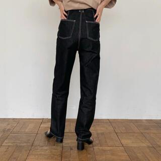 willfully more high waist tapered denim
