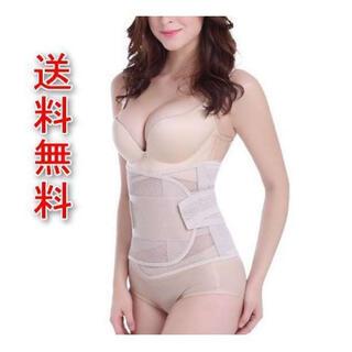 脂肪燃焼 ダイエットベルト コルセット 腰痛予防 腰保護  ベージュ L(エクササイズ用品)