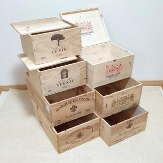 ワイン木箱 木箱いっぱい福袋 No708(小物入れ)