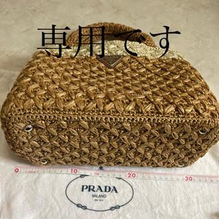 PRADA - PRADA プラダ ラフィア 2way  可愛いかごバッグ