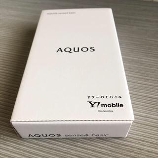 AQUOS - 【新品】AQUOS sense4 basic ライトカッパー