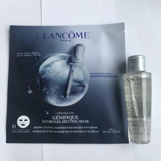 LANCOME - 新品 LANCOME  ランコム スキンケア ローション パック