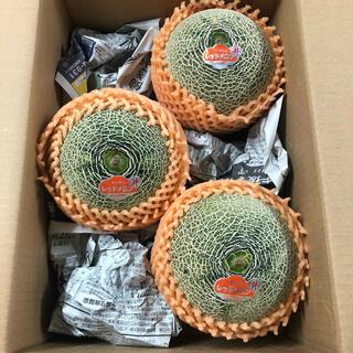 茨城県ルピアレッドメロン3玉入り箱込み約5kg(フルーツ)