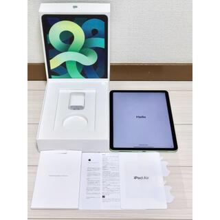 iPad - Apple iPadAir4 Wi-Fi グリーン 64GB キズ有り