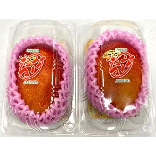 沖縄県産 沖縄マンゴー 1玉約350g 2パック(フルーツ)