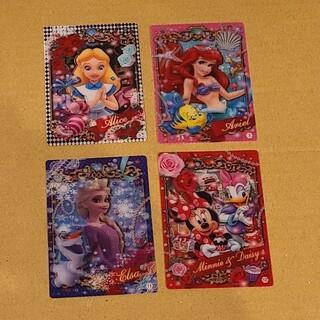 ディズニー(Disney)のお菓子 付録 3Dカード4枚(その他)