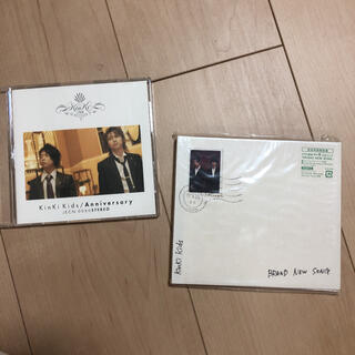 キンキキッズ(KinKi Kids)のKinki kids CD2枚(ポップス/ロック(邦楽))