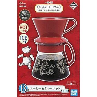 クマノプーサン(くまのプーさん)のプーさん 1番くじ コーヒー&ティーポット(キャラクターグッズ)