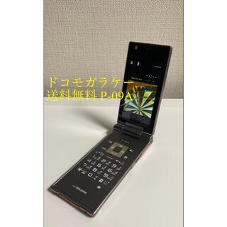 チャオ0422様専用 p09a 2台セット(携帯電話本体)