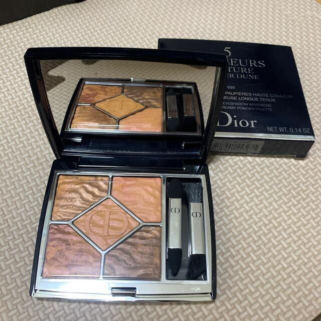 Dior(ディオール)のディオール サンククルールクチュール 699 ミラージュ コスメ/美容のベースメイク/化粧品(アイシャドウ)の商品写真