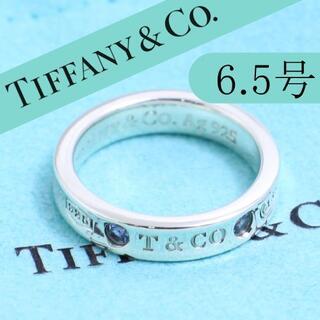 Tiffany & Co. - ティファニー TIFFANY ナロー リング 指輪 6.5号 サファイヤ