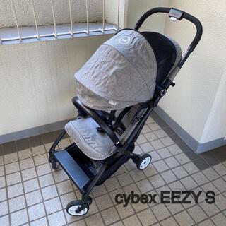 cybex - 美品☆サイベックス イージーS  伊勢丹限定カラー マンハッタングレー