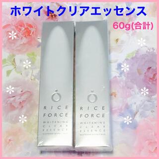 ライスフォース - ライスフォース  ホワイトニングクリアエッセンス 薬用美白美容液RF 2本