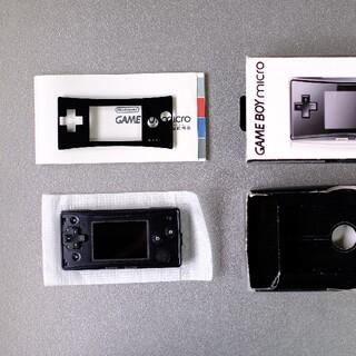 ニンテンドウ(任天堂)のゲームボーイミクロ ブラック 本体(携帯用ゲーム機本体)