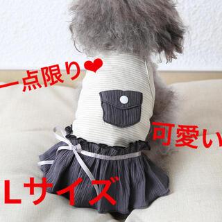 犬服 ペット服 ドッグウェア ワンピース 春夏