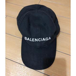 バレンシアガ(Balenciaga)のバレンシアガキャップ(キャップ)
