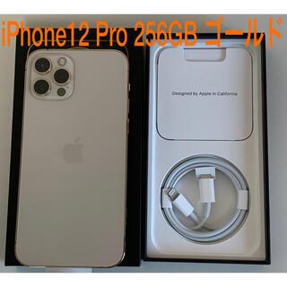 Apple - iPhone12 Pro 256GB ゴールド simフリー