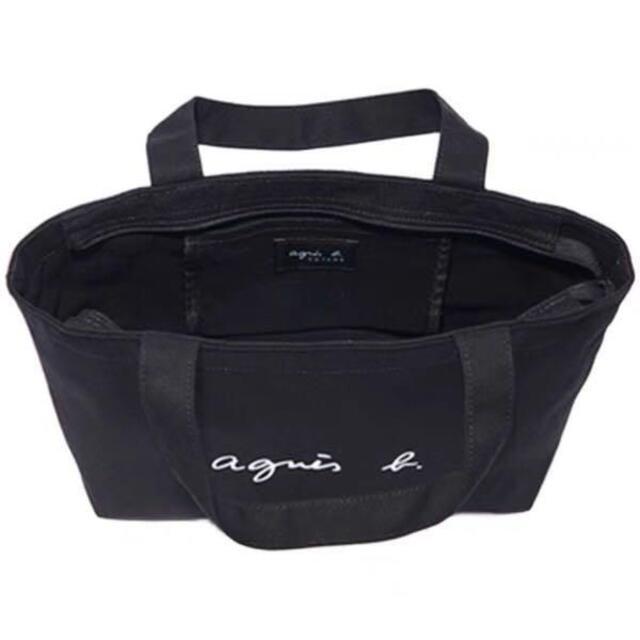 agnes b.(アニエスベー)のアニエス・ベー  トートバッグ ブラック レディースのバッグ(トートバッグ)の商品写真