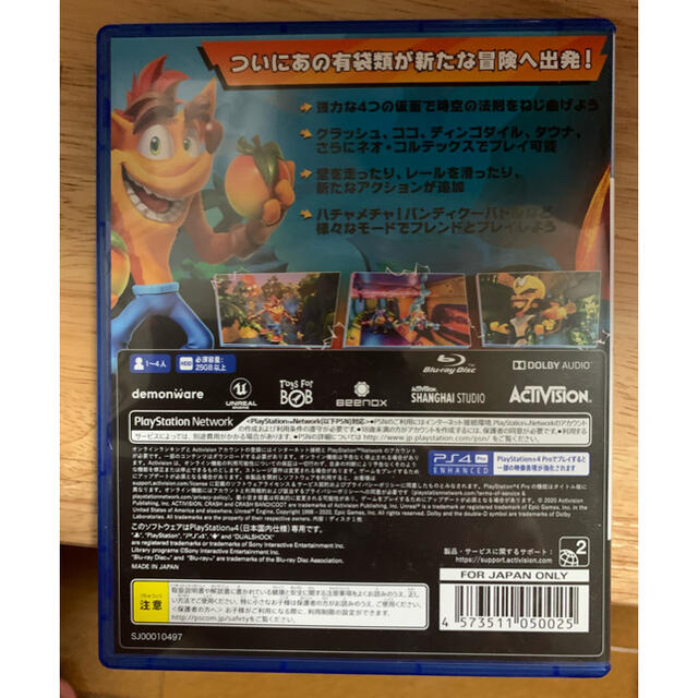 PlayStation4(プレイステーション4)のクラッシュバンディクー4  エンタメ/ホビーのゲームソフト/ゲーム機本体(家庭用ゲームソフト)の商品写真