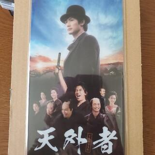 映画 天外者 Blu-ray 限定特典 マスクケース(男性タレント)