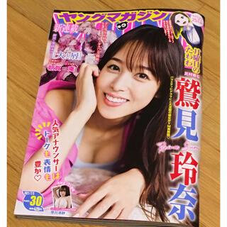 コウダンシャ(講談社)の週刊ヤングマガジン 30(漫画雑誌)