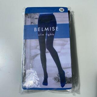 BELMISE ベルミス スリムタイツ Mサイズ 1枚セット
