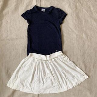 PETIT BATEAU - プチバトー Tシャツ スカート  セット 半袖