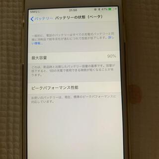 Apple - iPhone6 シルバー 16G本体のみ
