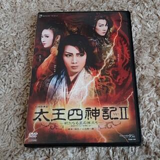 『太王四神記 Ver.Ⅱ-新たなる王の旅立ち』DVD