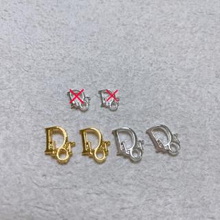 パーツ ロゴ ネイル ハンドメイド 2個セット(各種パーツ)