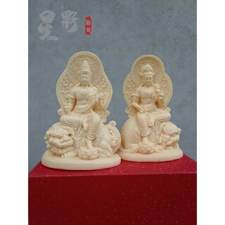 仏像 木彫 文殊菩薩·普賢菩薩 乗騎神獣 職人手作 無病息災 13cm(彫刻/オブジェ)