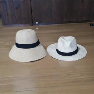 シマムラ(しまむら)の麦わら帽子 二個セット(麦わら帽子/ストローハット)