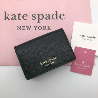 kate spade new york - 【新品】katespade ケイトスペード  折り財布