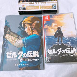 Nintendo Switch - ゼルダの伝説 ブレス オブ ザ ワイルド ~冒険ガイドブック&マップ付き~