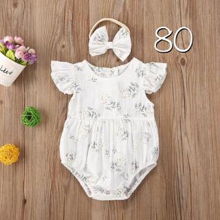 80 白 ロンパース フリル 花柄 半袖 ノースリーブ