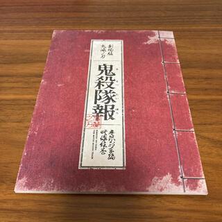 劇場版 鬼滅の刃 無限列車編 完全生産限定版 DVD BD 特製ブックレット