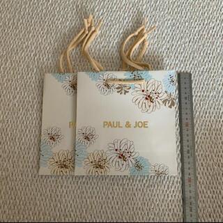 ポールアンドジョー(PAUL & JOE)のポール&ジョー ショッパー 新品未使用(ショップ袋)