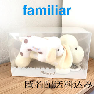 familiar - ファミリア  オルゴール ぬいぐるみ 犬 赤ちゃん