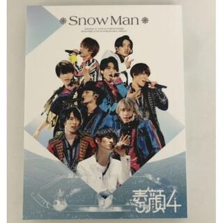 本日限定素顔4 Snow Man盤(ジャニーズアイランドストア限定)(3DVD)