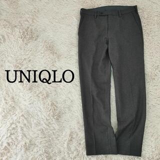 ユニクロ(UNIQLO)のユニクロ UNIQLO テーパードパンツ 無地 ダークブラウン 茶 S~M相当(その他)
